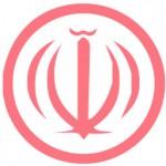 calendrier perse